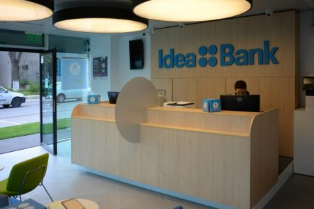 Idea::Bank angajeaza in Bucuresti – Retail Account Manageri