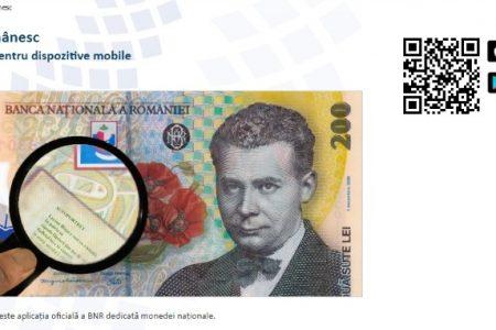 BNR lansează astăzi LeulRomânesc, o aplicație pentru dispozitive mobile, utilă în educația financiară