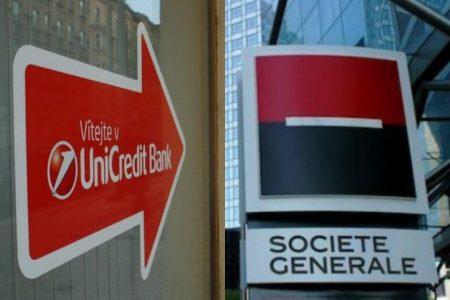 UniCredit şi Société Générale ar putea fuziona. Dacă zvonurile se adeveresc, noua entitate devine cea mai mare bancă din România