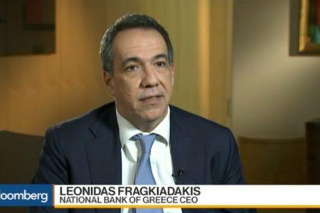 National Bank of Greece ar putea vinde subsidiarele din România, Bulgaria, Cipru şi Serbia. Leonidas Fragkiadakis: Vom demara un proces de vânzare concentrat pe aceste bănci