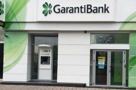 Campanie de recrutare derulată de Garanti Bank în București și în țară. Iată posturile pentru care se caută angajați