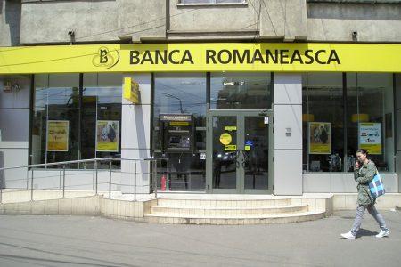 Banca Romaneasca finanteaza fermierii care beneficiaza de subventii APIA
