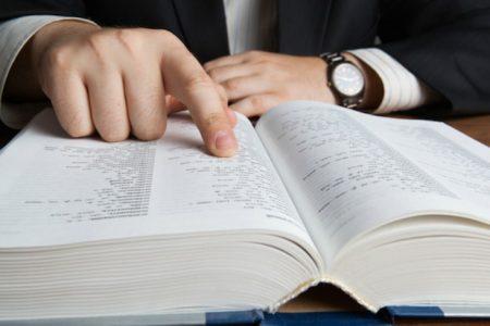 Cum se traduc pe înțelesul tuturor termenii cu care vă întâlniți în relația cu băncile