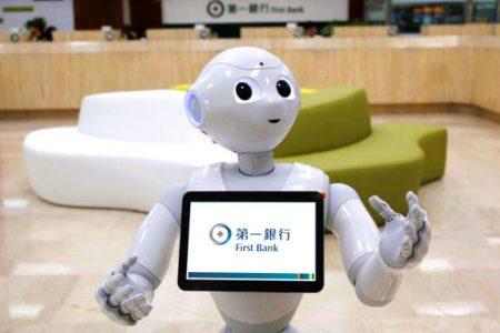 Nouă din 10 persoane nu ar lăsa un robot să le programeze finanțele personale