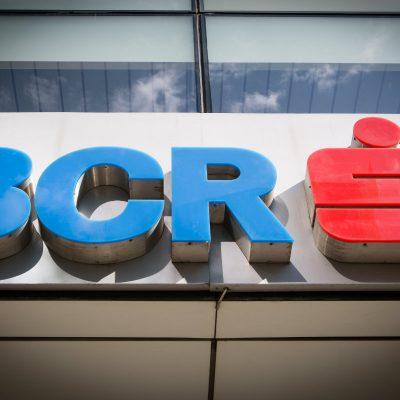 BCR a obținut în primele nouă luni din 2018 un profit aproape dublu față de aceeași perioadă a anului trecut