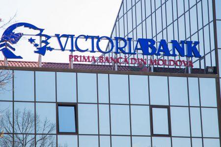 Banca Transilvania vrea să preia restul de 33,23% din acţiunile Victoriabank din Republica Moldova