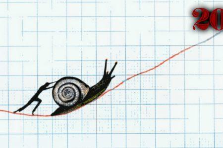 Previziuni pentru 2018: cat va fi cursul leu/ euro, dobânda ROBOR şi inflaţia