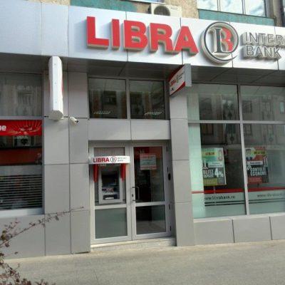 Libra Internet Bank a raportat un profit dublu pe primul semestru din 2018