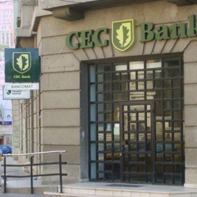 CEC Bank elimina comisioanele pentru plata impozitelor si taxelor efectuate de persoanele fizice, pana la finalul anului