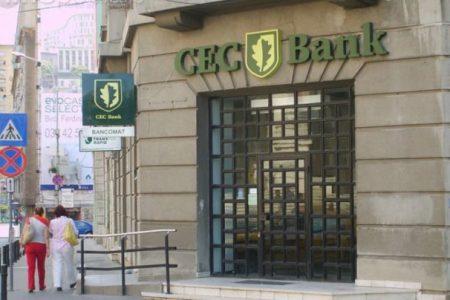 CEC Bank elimină comisioanele de retragere numerar şi interogare sold pentru cardurile de debit