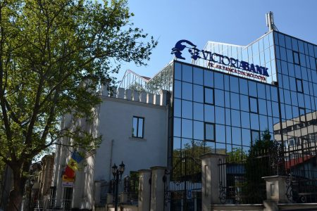 Banca Transilvania își trimite negociatorul achizițiilor Volksbank și Bancpost pentru a prelua șefia Victoriabank din Moldova
