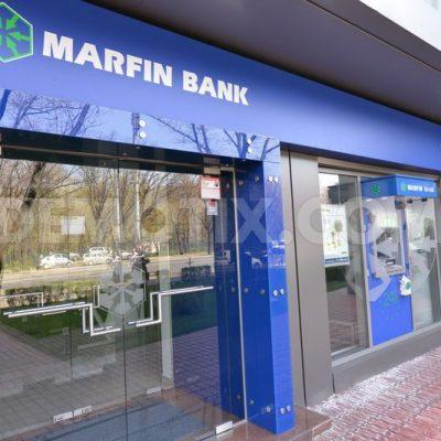 Încă o tranzacție pe piața bancară: Grupul Vardinogiannis a achiziționat Marfin Bank