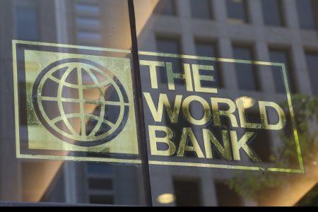 Inedit: Două mari entități financiare, FMI și Banca Mondială, au publicat criteriile recomandate pentru legislația blockchain și tehnologia fintech