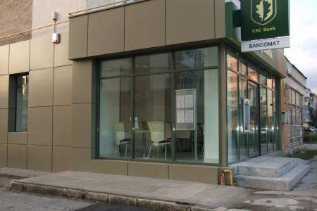 """CEC Bank lansează un nou produs destinat clienților care accesează programul """"Investeşte în tine"""". Creditele vor fi garantate în proporție de 80% de stat și vor avea dobândă și costuri zero"""