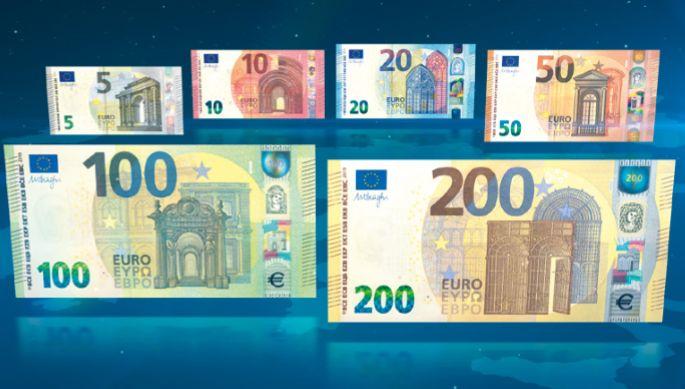 Cum arată noile bancnote de 100 şi 200 de euro, puse în circulaţie de BCE. O hologramă-satelit şi un număr verde-smarald optimizat sporesc rezistenţa la contrafacere