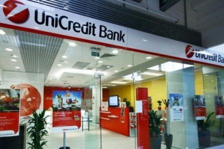 UniCredit majorează dobânzile pentru depozitele la 6 luni constituite online