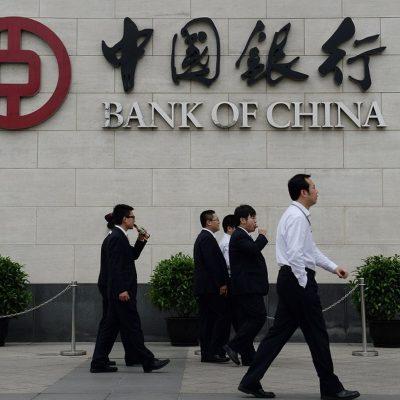 Bank of China își face simțită prezența în România. Gigantul chinez recrutează bancheri români pentru viitoarea subsidiară locală