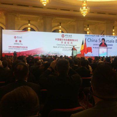 Gigantul Bank of China, a patra bancă din lume, și-a lansat operațiunile pe piața bancară din România