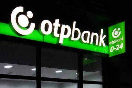 OTP Bank România a realizat un profit în creștere cu 65% față de anul anterior. În ultimul trimestru din 2019, banca a înregistrat o taxă pe active de 5,4 milioane lei