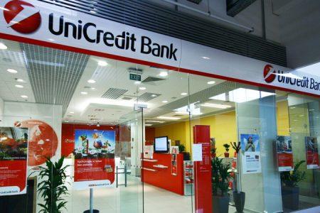 CORONACRIZĂ. UniCredit Bank anunță măsuri de susținere a clienților aflați în dificultate, reduce programul de lucru din agenții și donează 120.000 de euro pentru achiziția de aparate de ventilație mecanică în două spitale