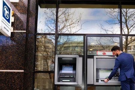 Alpha Bank extinde tehnologia self-service banking, făcând tranziția către o generație nouă de ATM- uri. Banca a instalat deja 50 de terminale noi