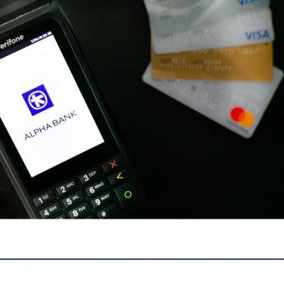 Alpha Bank a lansat pe piața din România ultima generație de terminale EFT-POS în parteneriat cu Printec
