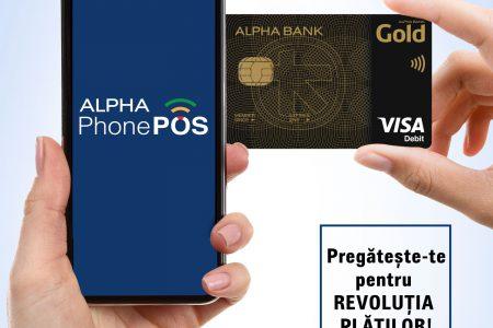 Premieră pe piața bancară din România: Alpha Bank va lansa Alpha PhonePOS, aplicația care transforma telefonul mobil în POS