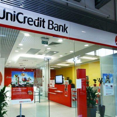 UniCredit Bank și Asociația Brand Minds lansează granturi pentru transformarea digitală a afacerilor mici și mijlocii în valoare totală de 30.000 de euro