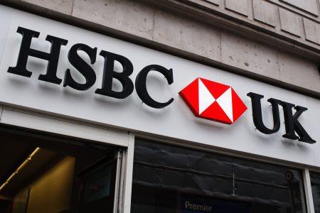 Profitul celei mai mari bănci din Europa, afectat grav de pandemie. Creditele neperformante, nivel record