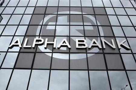 Alpha Bank anunță lansarea celei de-a doua ediţii a competiţiei internaționale de inovare digitală FinQuest. Proiectele se pot înscrie până pe 25 septembrie