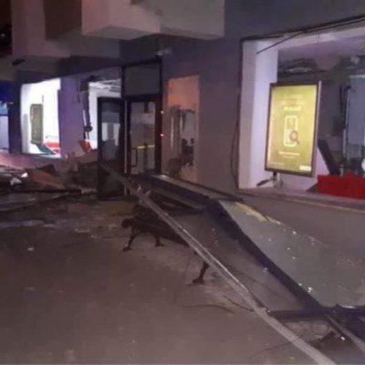 FOTO. Două bancomate BCR din Otopeni au fost aruncate în aer