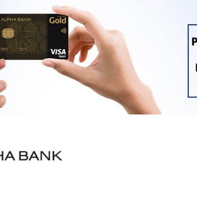 Primul comerciant din Romania care va înlocui POS-ul clasic cu telefonul mobil: Depanero a ales aplicația Alpha PhonePOS pentru procesarea rapidă a plăților cu cardul