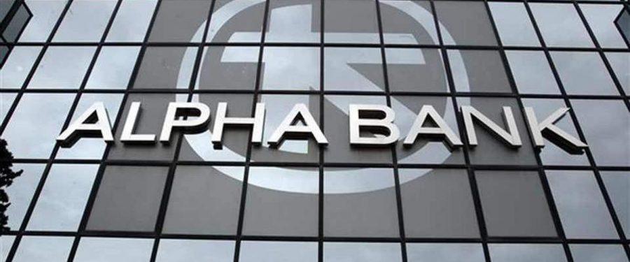 Alpha Bank despre tentativa de fraudă: niciunul dintre clienții băncii nu a fost afectat