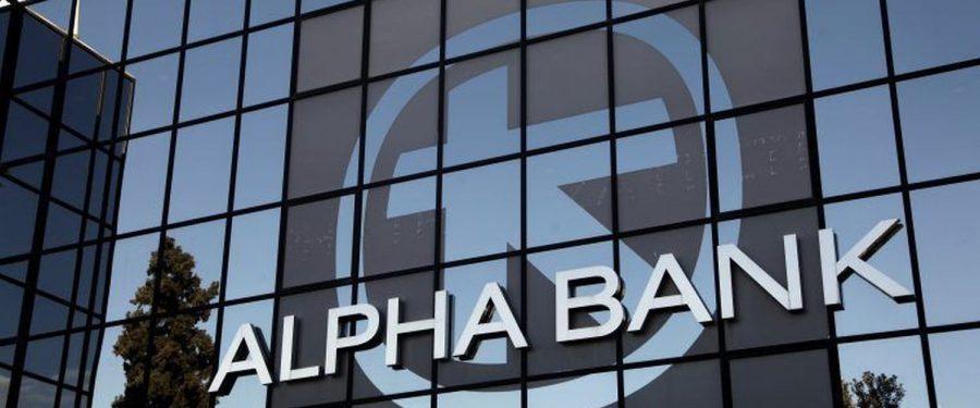 Tentativă de jaf la Alpha Bank dejucată de angajați și poliție