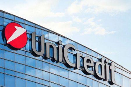 """UniCredit, câștigător al categoriilor """"Market Leader"""" și """"All Services"""" în România potrivit 2021 Euromoney's Trade Finance Survey"""