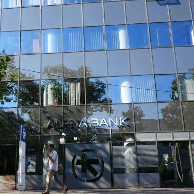 Record pentru Alpha Bank: cea mai bună performanță trimestrială din punct de vedere al vânzării de credite pentru locuințe, din ultimul deceniu. Profitul brut al băncii s-a ridicat la 1,4 milioane euro