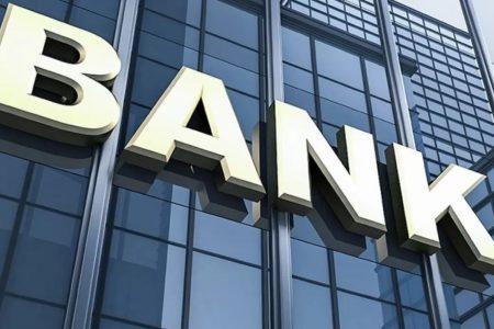 UE a amendat șapte bănci cu 371 de milioane de euro, pentru formarea unui cartel în tranzacţii în 2008