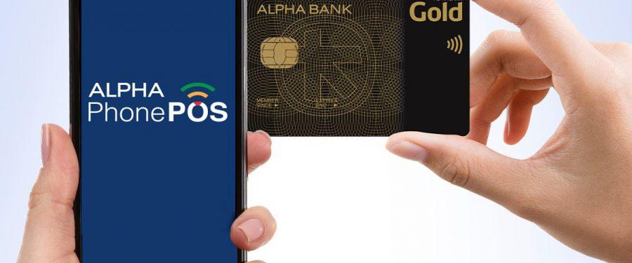 Transferoviar Călători devine primul operator privat de transport feroviar care utilizează aplicația Alpha PhonePOS