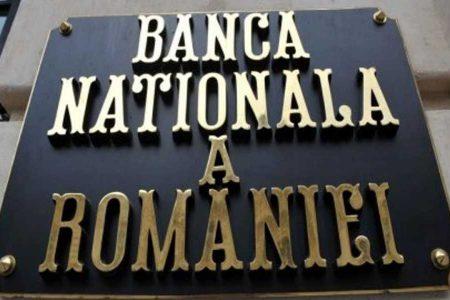În iunie, rezervele valutare la BNR au scăzut cu 2%
